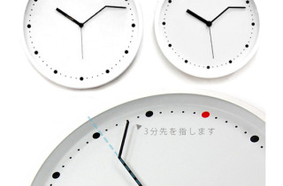 On-Time Wall Clock Keeps You From Being Late