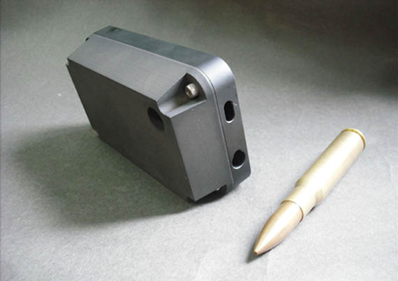 Armored iPhone Case Can Stop .50 Caliber Bullets