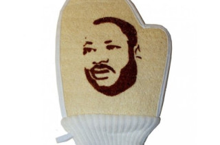 Martin Loofah King: I Have A Clean