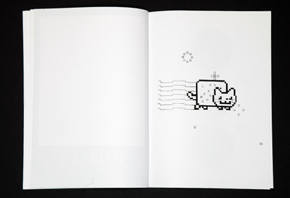 My First Meme Coloring Book