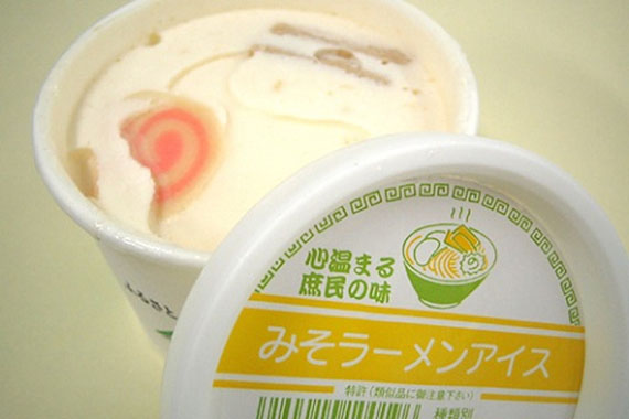 Miso Ramen Flavored Ice Cream