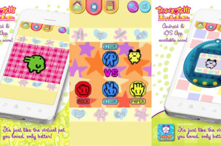 Tamagotchi App Coming To Android, iPhone