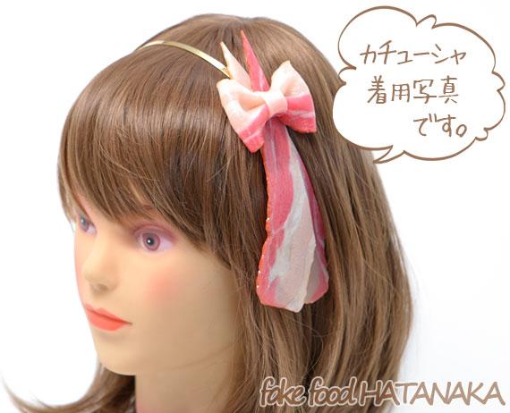 Food-Hair-Accessory-3
