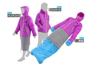 Three Way Sleeping Bag