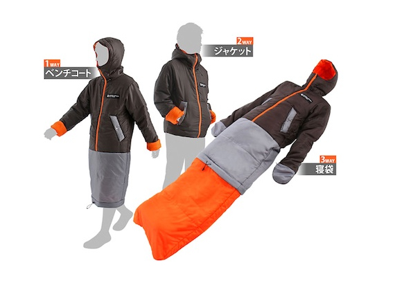 3-in-1-sleeping-bag-2
