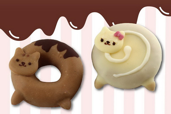 The Internet Is Going To Explode: Cat Donuts