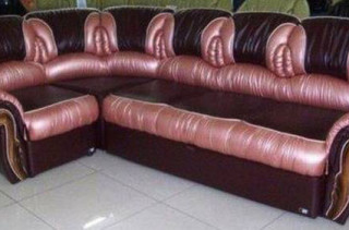 Custom Made Coochie Couch