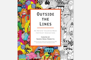 A Coloring Book For Big Kids