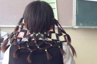 'Net Head' Hairstyle