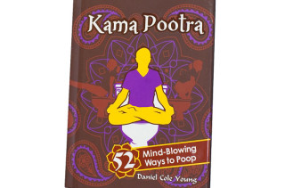 Kama Pootra: Ways To Poo
