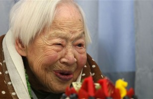Happy Birthday, World's Oldest Person!