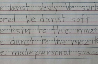 1st Grader's Poem Will Make Your Poem Feel Inadequate