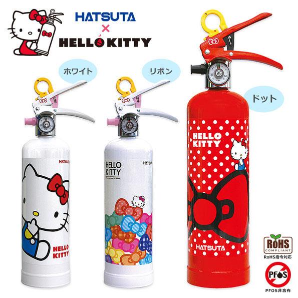 hello-kitty-fire-extinguisher-4