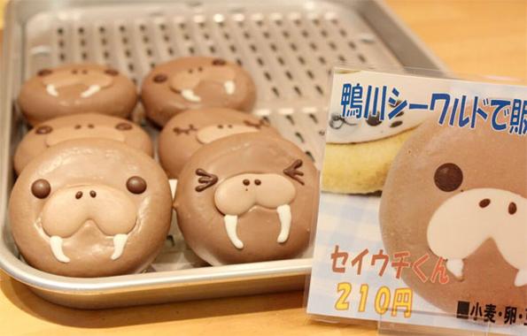 cute-donuts-1