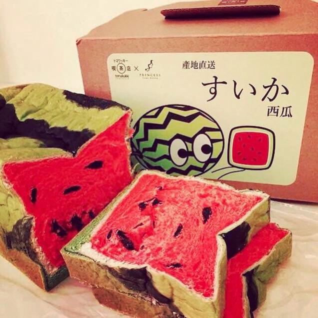 Watermelon Bread Looks Like A Real Watermelon