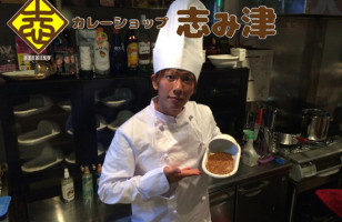 A Restaurant In Tokyo, Japan Is Serving Poop Flavored Curry