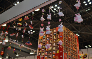 We Went To The 80th Tokyo International Gift Show And It Was A Real Delight