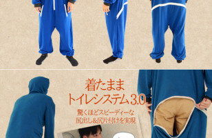 I'm Not Entirely Sure How I Feel About This Adult Onesie Thingy…