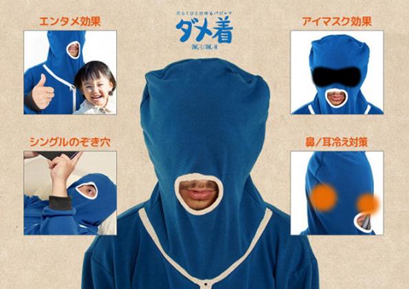 adult-onsie-2