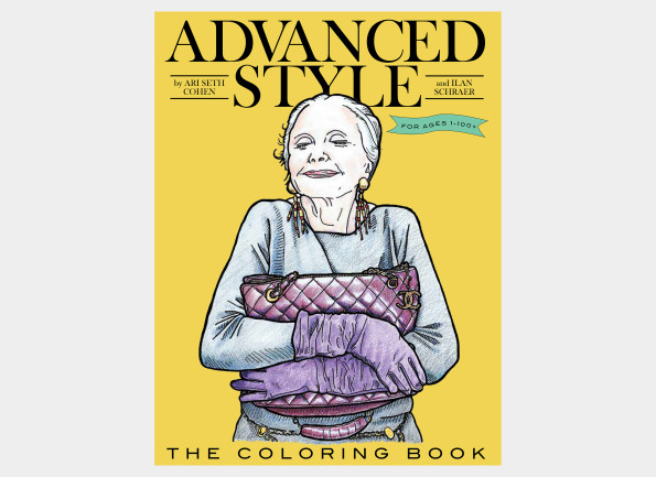 advanced-style-the-coloring-book