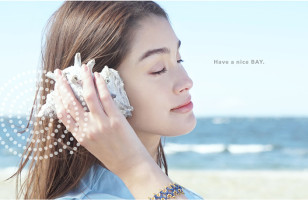 You Can Listen To The Ocean On This Seashell Radio