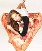 Comfy & Delish: Pizza Bean Bag Chair