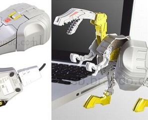 This Transformers Mouse Actually Transforms